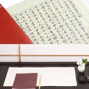 ⑬はじめての写経教室3